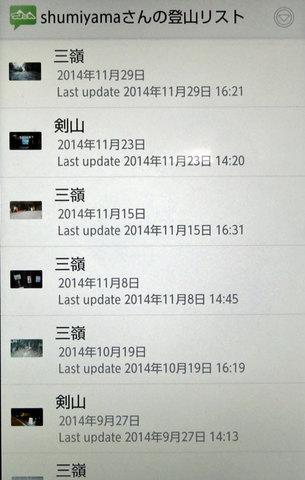 20141201-8491.jpg